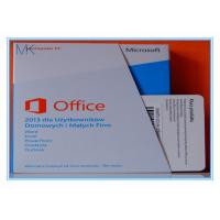 Wholesale Genuine Key 32 & 64 Bits DVD MMicrosoft Office 2013 Retail Box Professional Software from china suppliers