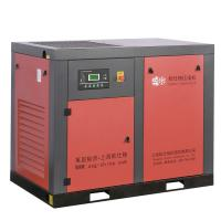 Wholesale Electric Power 22kw 30hp 3 Phase Stationary  Air Compressor 8/10/13/16 bar Pressure Industrial Air Compressor from china suppliers