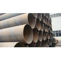 Buy cheap GB Q235 welded spiral steel pipe/SSAW. from wholesalers