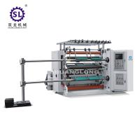 Wholesale 380v 50Hz High Speed Slitting Machine for Paper and Plastic Film from china suppliers