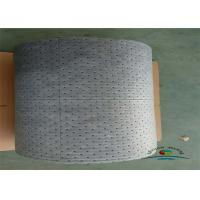 Wholesale High Absorption Universal Sorbent Rolls Rate PP 4mm Thickness Grey from china suppliers