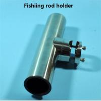 Wholesale AISI 316 stainless steel for 1-1/4'' tube fishing rod holder from china suppliers