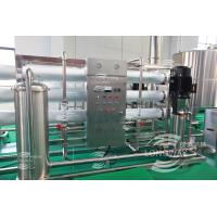 Wholesale 2016 New products on china market industrial ro drinking water treatment plant from china suppliers