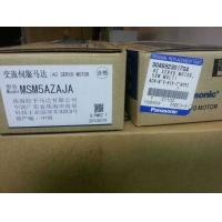 Wholesale MOTOR MSM5AZAJA  304692301704 from china suppliers
