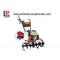Buy cheap 4-stroke 168FB hot sale Remote Control 6.5HP Gasoline Cultivator Rotavator Tiller with 196cc from wholesalers