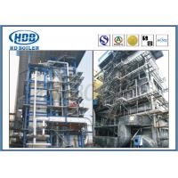 Wholesale Coal Fired CFB Boiler / Utility Boiler High Thermal Efficiency ASME standard from china suppliers
