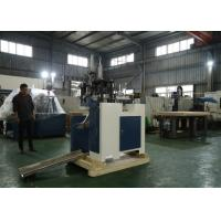 Wholesale High Capacity Paper Lunch Box Making Machine PE Coated Multifunction from china suppliers