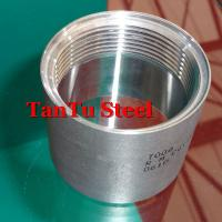 Buy cheap ASME/ANSI B16.9 stainless steel pipe coupling 304 By Tantu Steel from wholesalers