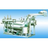 Wholesale Double Overflow Automatic Dyeing Machine Stainless Steel With 1000mm Straight Cylinder from china suppliers