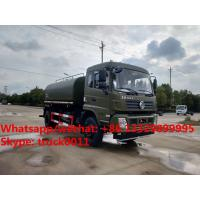 Wholesale 2017s high quality and lower price dongfeng 4*4 16m3 water tank truck for sale, HOT SALE! water sprinkling truck from china suppliers
