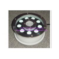 Wholesale 130mm Alu Body Submersible Fountain Lights Led Control For One Nozzle In Water Fountain from china suppliers