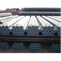 Wholesale A53 Carbon Steel Pipe Thailand||A106 Carbon Steel Pipes Malaysia||Carbon Steel Pipe Mill||API 5L Pipe Seamless Kampala from china suppliers