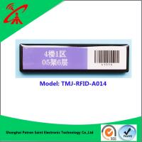 Wholesale Garments Euro Standard Printable RFID Labels Clothing Paper Uhf Rfid Tag from china suppliers