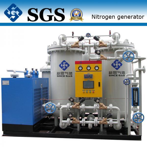 Quality Marine Nitrogen Membrane Generators , Industrial Production Of Nitrogen Gas for sale