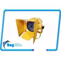 Wholesale Professional Indoor outdoor IP66 LED par light Built In Color Macros from china suppliers