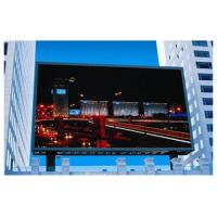 Wholesale Good price HD video Advertising  P8 Outdoor  Led panel 256 * 128mm big screen from china suppliers