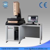 Buy cheap Image and probe compound measuring machine from wholesalers