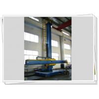 Wholesale 5x4m Column And Boom Manipulator With Control Box Platform For Seam Welding from china suppliers