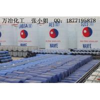 Wholesale Sodium Fatty Alcohol Ether Sulfate from china suppliers