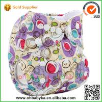 Wholesale Ohbabyka prefold OEM manufacturer all-in one cloth diapers from china suppliers