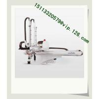 Wholesale Fast Automatic Machine Robotic Arm /Flexible Mechanical Arms for Plastic Injection from china suppliers