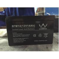Wholesale Gray 14ah 12 Voltage High Capacity Lead Acid Battery Rechargeable in Electric Bicycle from china suppliers