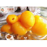 Quality 425g health food Organic Canned Fruit Canned Loquat in Light Syrup for sale