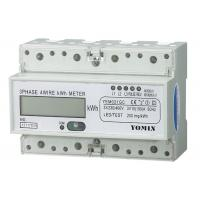 Wholesale Three Phase 4 Wire Din Rail KWH Meter With Far Infrared and RS485 from china suppliers