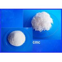Quality Ice Cream Food Additive Stabilizer Carboxymethyl Cellulose High Purity for sale