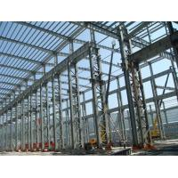 Wholesale Dual Arc Double Wire Welded Beams Fabricated Structural Steel Railway Station from china suppliers
