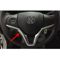 Wholesale Automobile Interior Decoration Parts , Steering Wheel Garnish for HR-V 2014 from china suppliers