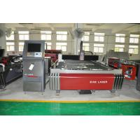 Wholesale Custom High Speed Laser Steel Cutting Machine , 500W Laser Cutter Equipment from china suppliers