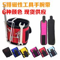 Wholesale Industry Hook And Loop Straps Magnetic Wristband For Holding Screws from china suppliers