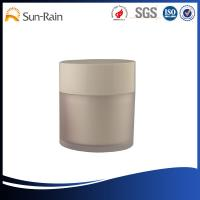 Wholesale Customized 50g Acrylic Plastic Cosmetic Jars , empty lotion jars from china suppliers