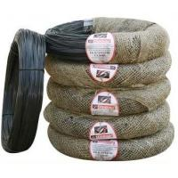 Wholesale Low Carbon Steel 0.2mm BWG 22 Black Annealed Wire Roll / Line Type from china suppliers