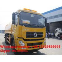 Wholesale 2017s dongfeng tianlong 6*4 LHD 20m3 water bowser truck for sale, HOT SALE! cheaper price dongfeng 20m3 cistern truck from china suppliers