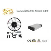 Buy cheap Morden Two Wheel Motor Kit Electric Bicycle Parts 100 - 380 RPM from wholesalers