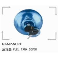 Buy cheap Fuel Tank Cover from wholesalers