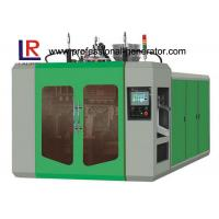 Wholesale Plastic Extrusion HDPE Water Bottle Blow Molding Machine CE Approved 2L 38 KN from china suppliers