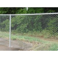 Wholesale Electro Galvanized Diammond Wire Mesh Chain Link  Fence Mesh 8 from china suppliers