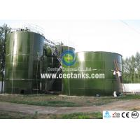 Wholesale Glass Fused To Steel Water Tanks from china suppliers