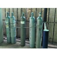 Wholesale Rare Neon And Krypton Specialty Gas Mixtures , Monatomic Gas 99.999% Purity from china suppliers