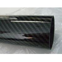 Wholesale Industrial Composite Carbon Fiber Rods Tubes Used In Medical Apparatus And Instruments from china suppliers