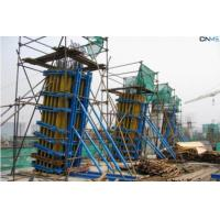 Wholesale Adjustable Slant Concrete Column Formwork Systems H20 Timber Beam Formwork from china suppliers