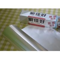 Wholesale 300 M Length Catering Standard Aluminum Foil 1 Pack In Corrugated Cutter Box from china suppliers