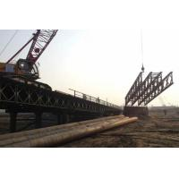 Quality Multi - Span Steel Truss Bridge Heavy Load Steel Girder Bridge For Construction Working for sale