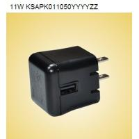 Wholesale 5V 1.2A Universal USB Power Adapter Charger for Household Appliance and Mobile Devices from china suppliers