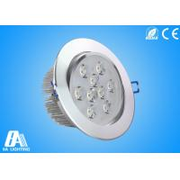 Wholesale 9W LED Ceiling Light Led Suspended Ceiling Lights AC90 - 264v from china suppliers