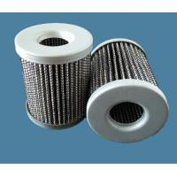 China Machinery Fiberglass Oil Filter Element For Hydraulic Oil Field ISO Passed for sale