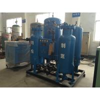 Wholesale Heat treatment high purity with high pressure laser cutting nitrogen generator from china suppliers